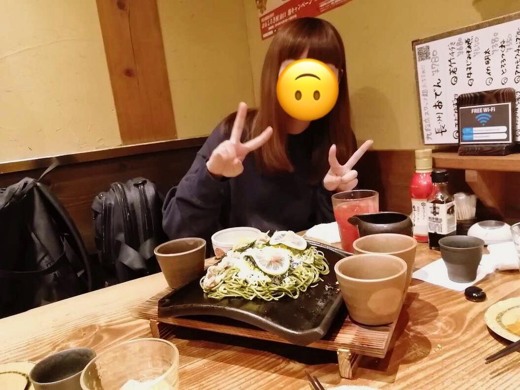 f:id:totemonemuiyo:20200223155943j:image