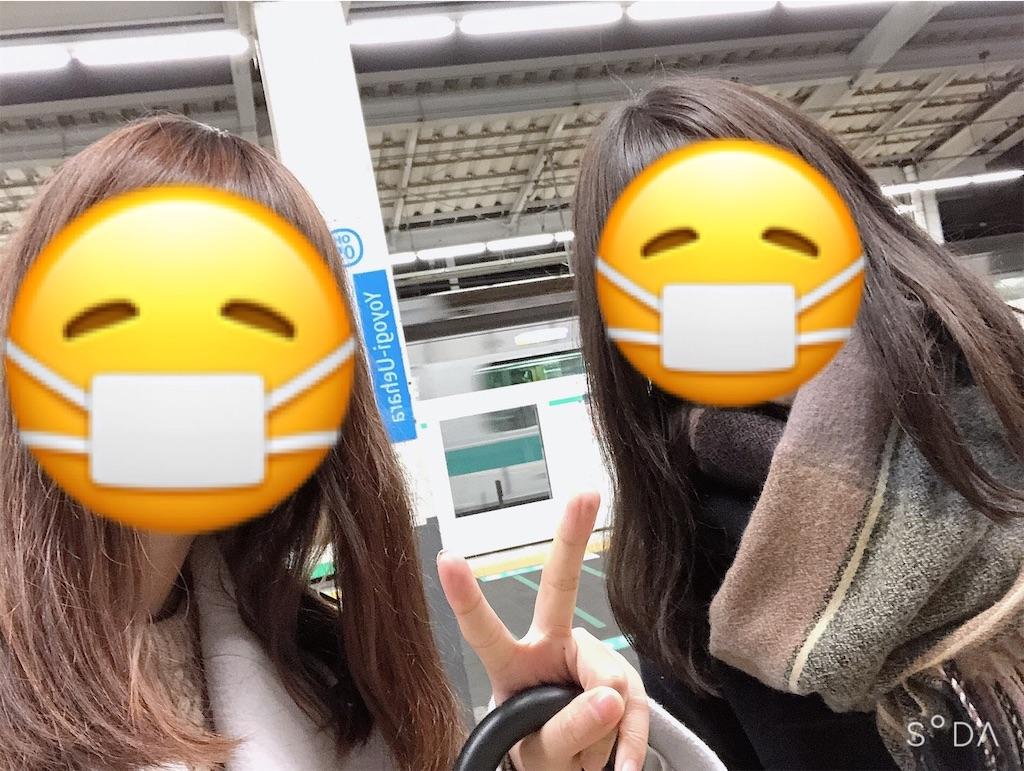 f:id:totemonemuiyo:20200315011113j:image