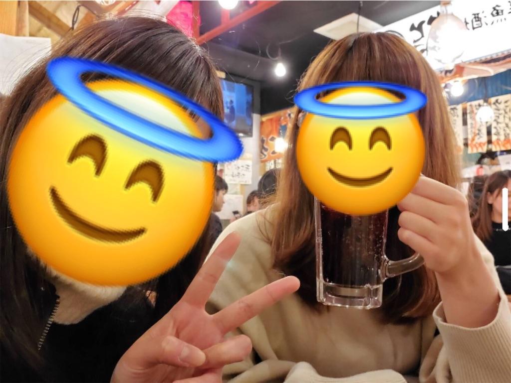 f:id:totemonemuiyo:20200320124015j:image