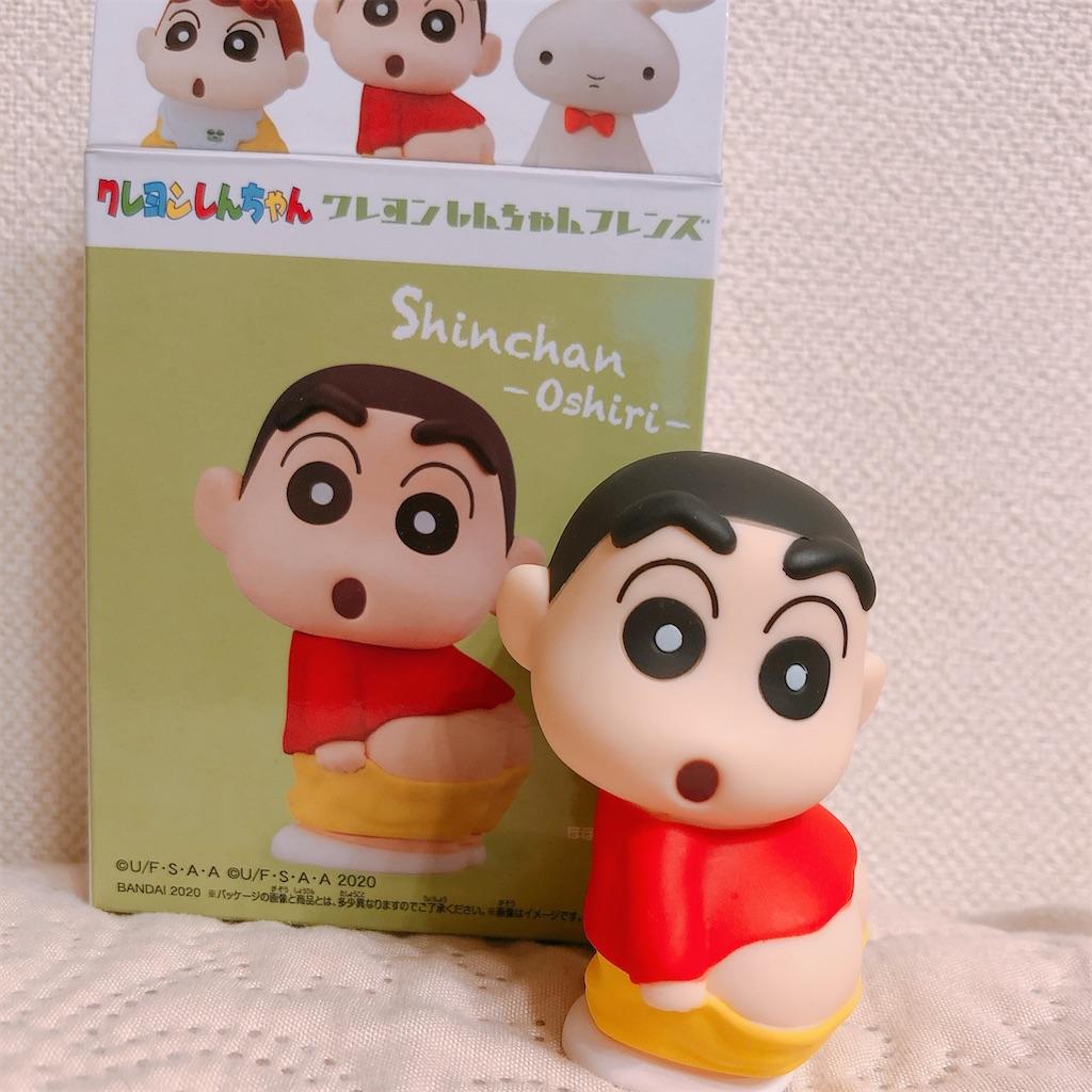 f:id:totemonemuiyo:20200527002057j:image