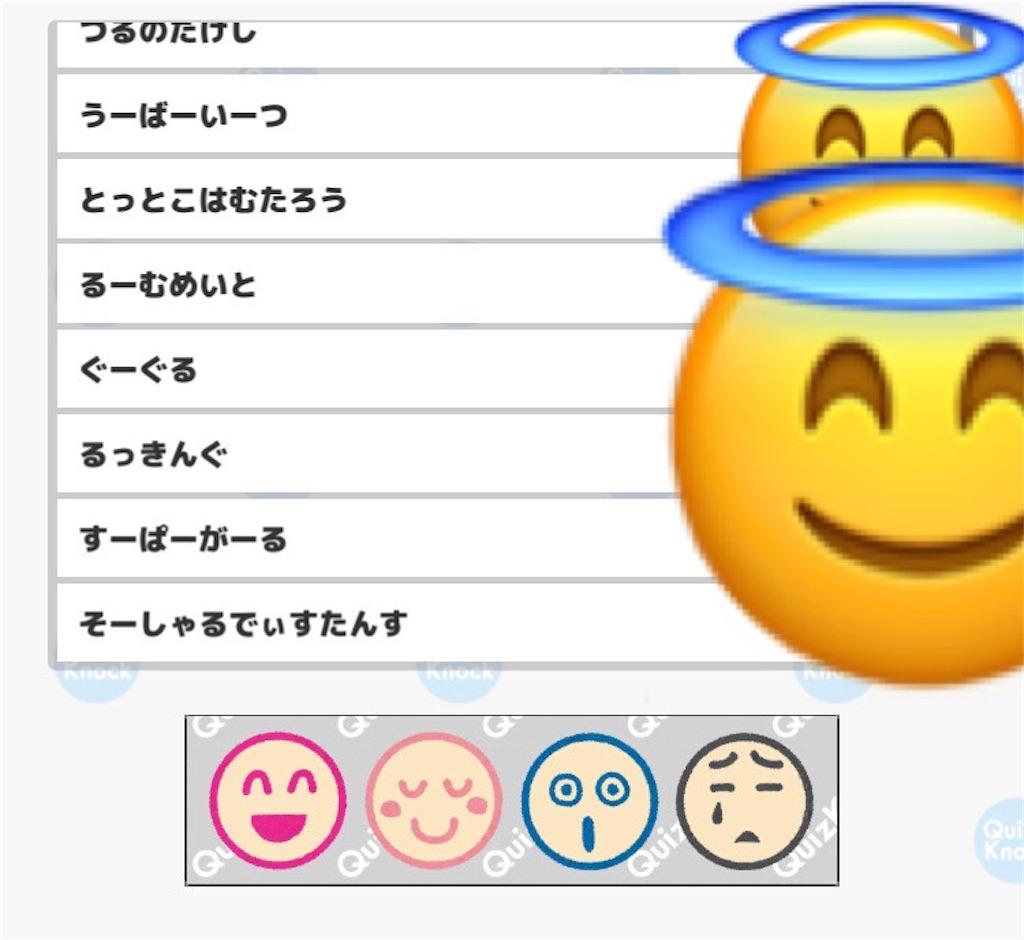 f:id:totemonemuiyo:20200606193306j:image