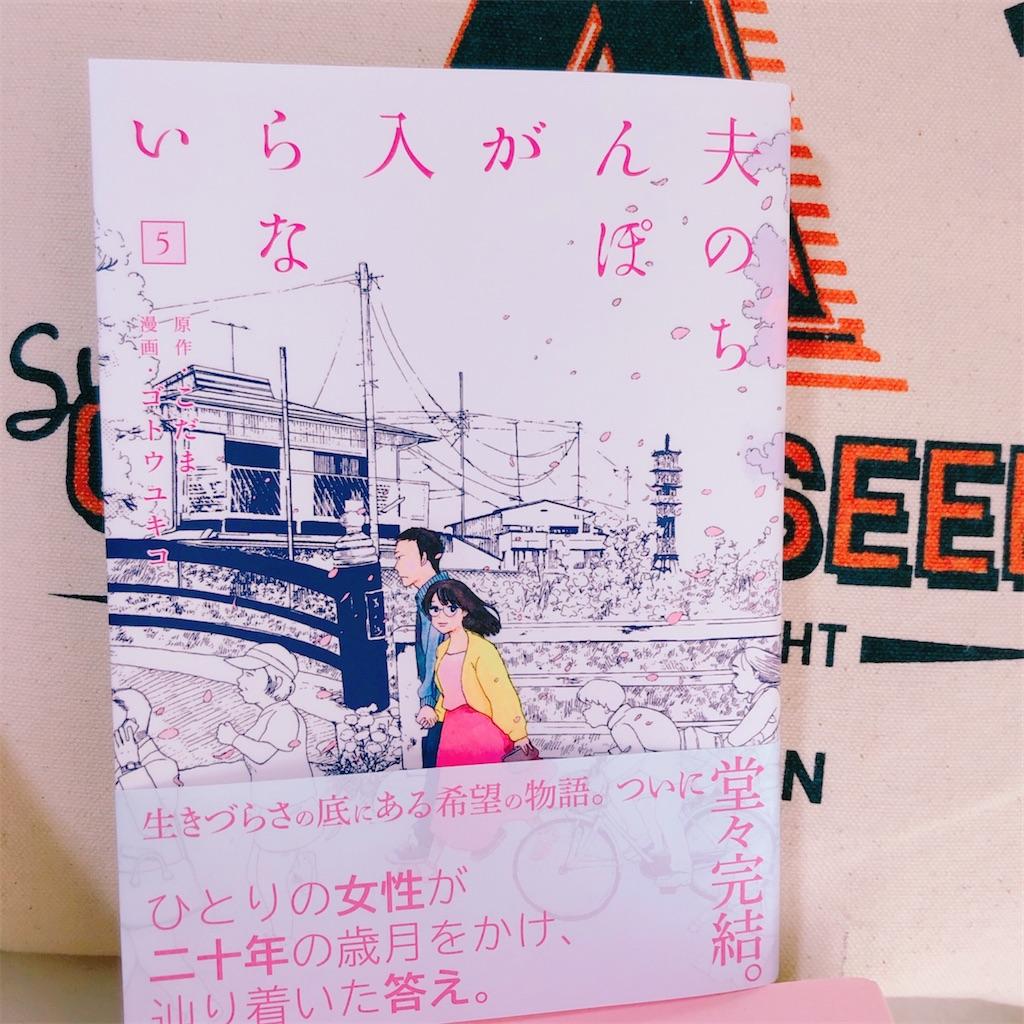 f:id:totemonemuiyo:20200715235932j:image