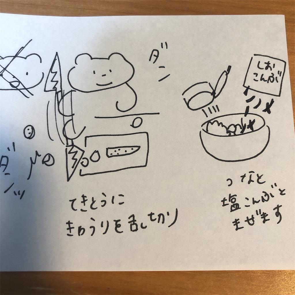 f:id:totemonemuiyo:20200720234907j:image
