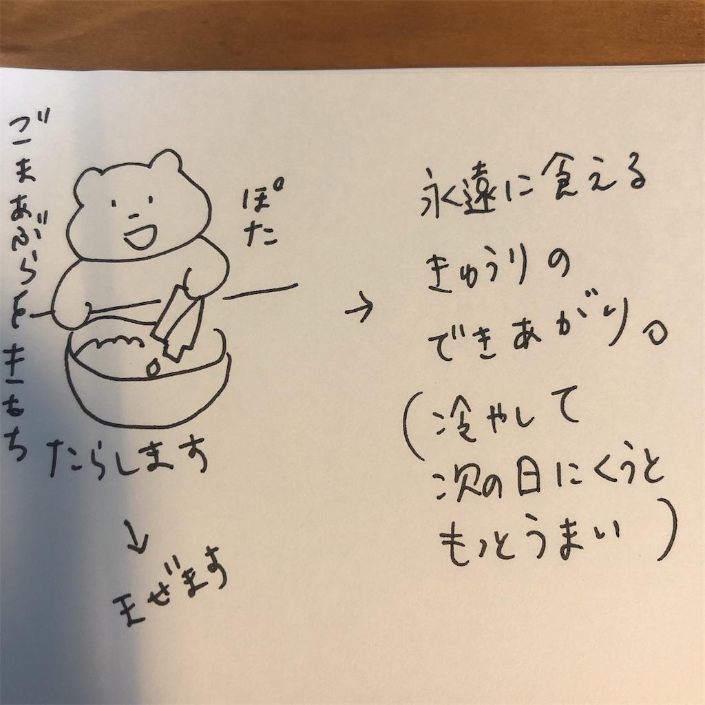 f:id:totemonemuiyo:20200720234910j:image