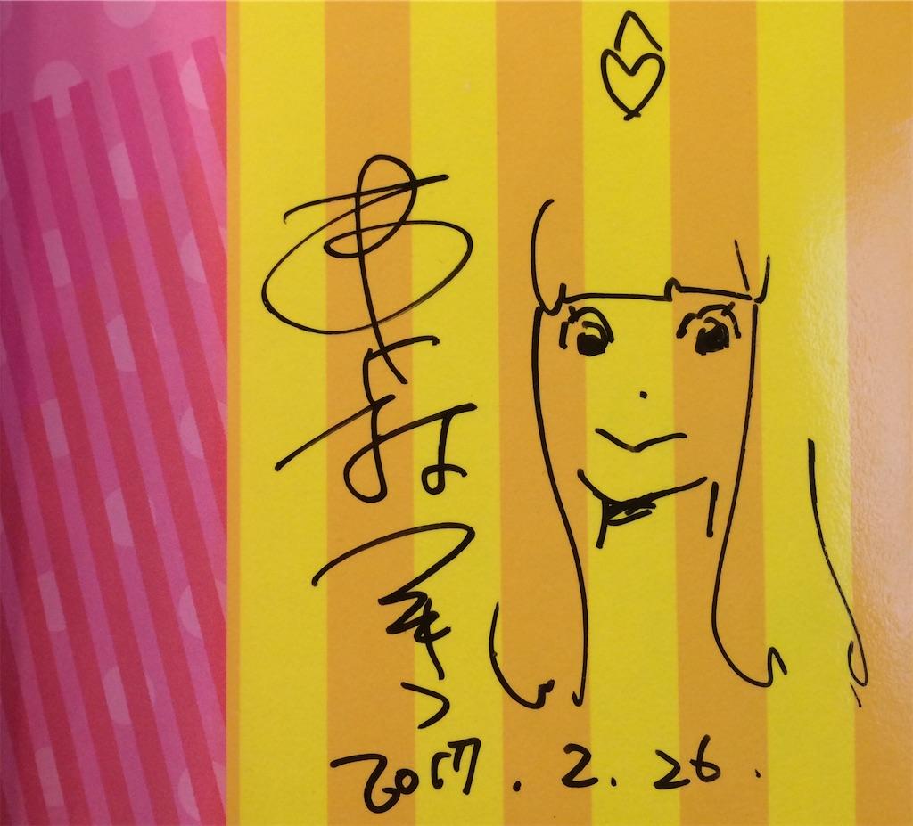 f:id:totemonemuiyo:20200905104429j:image