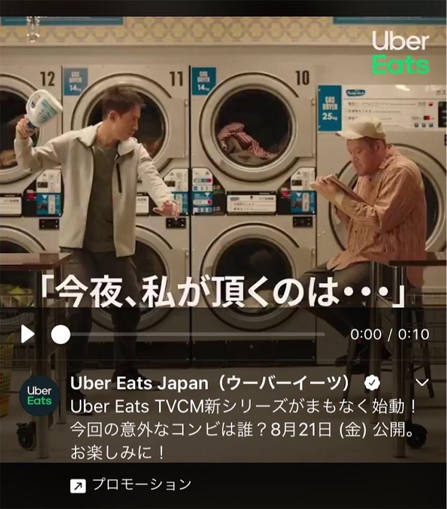 f:id:totemonemuiyo:20200905114807j:image
