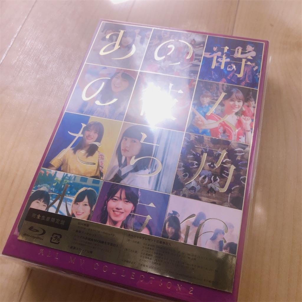 f:id:totemonemuiyo:20200909113900j:image