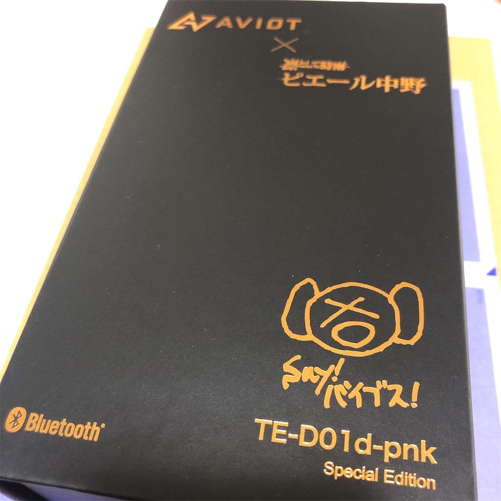 f:id:totemonemuiyo:20200911162304j:image