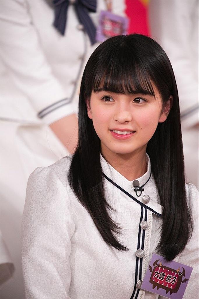 f:id:totemonemuiyo:20200918220420j:image