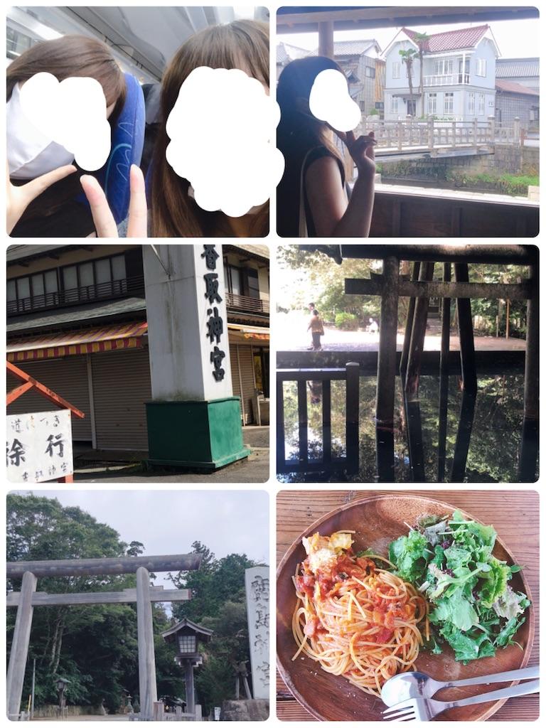 f:id:totemonemuiyo:20201114103152j:image