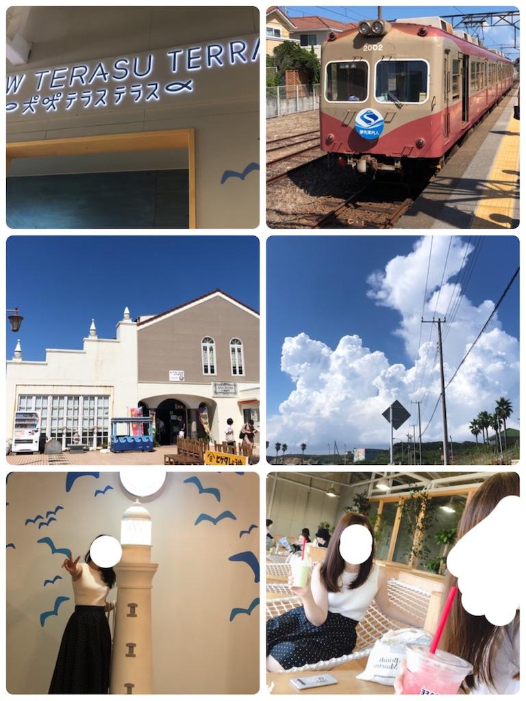 f:id:totemonemuiyo:20201114103410j:image