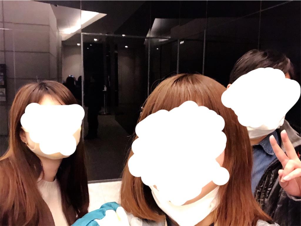 f:id:totemonemuiyo:20201115161925j:image
