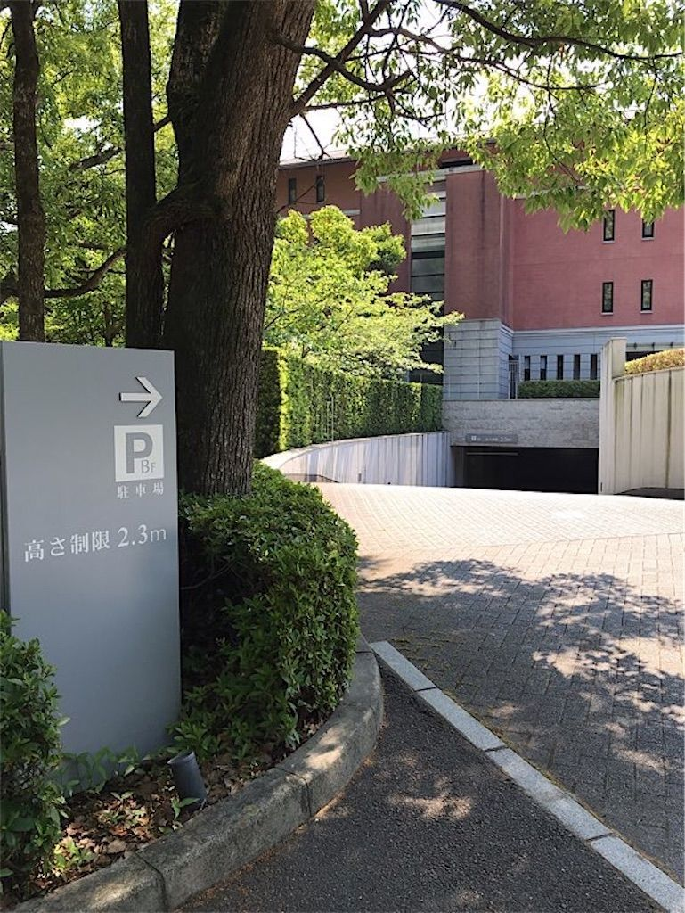 エクシブ京都八瀬離宮・屋内駐車場入り口