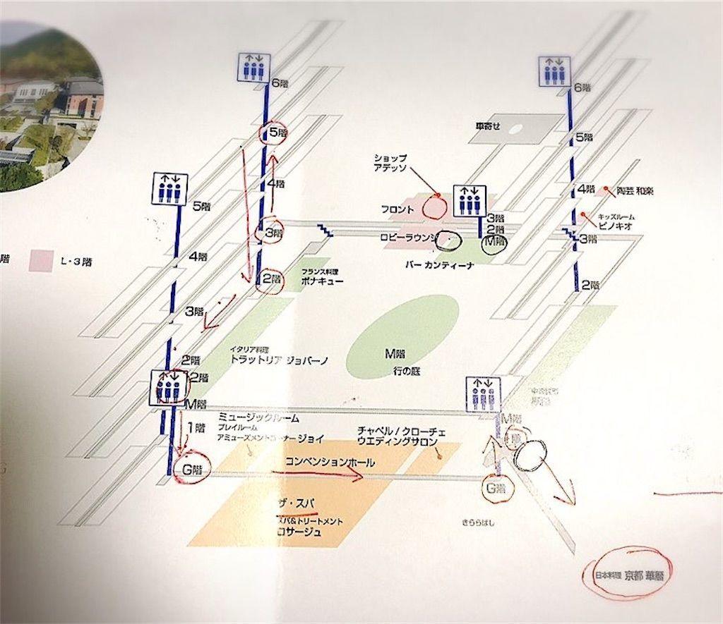 エクシブ京都八瀬離宮・館内地図