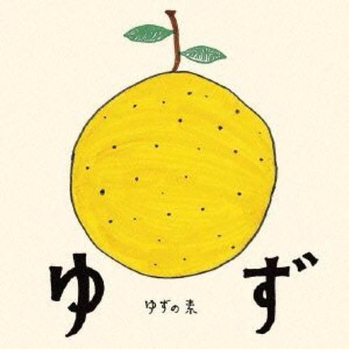 f:id:totokamomepan:20161016044726j:plain