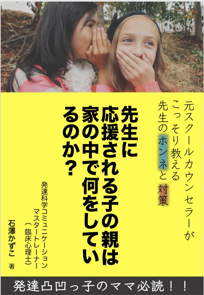 f:id:totokamomepan:20190415205849p:plain