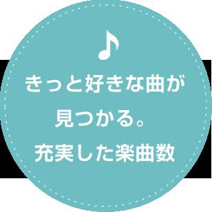 f:id:totoma2:20180426115300p:plain
