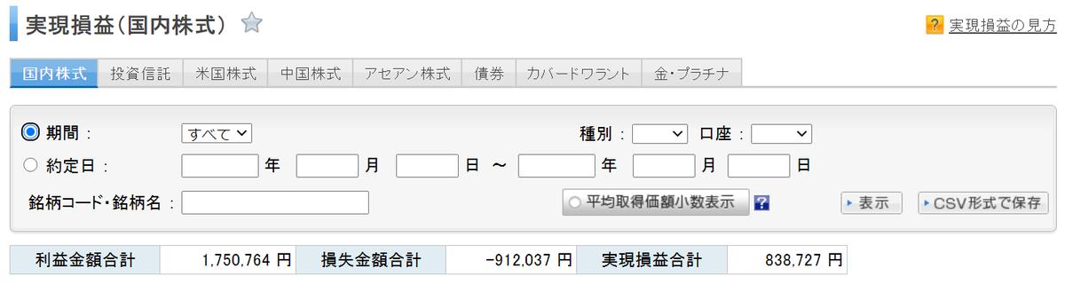 f:id:totonototo:20200715233643p:plain