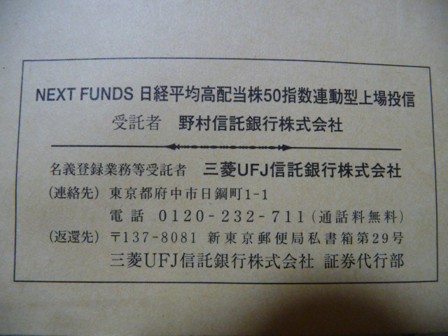 f:id:totonototo:20200912210654j:plain