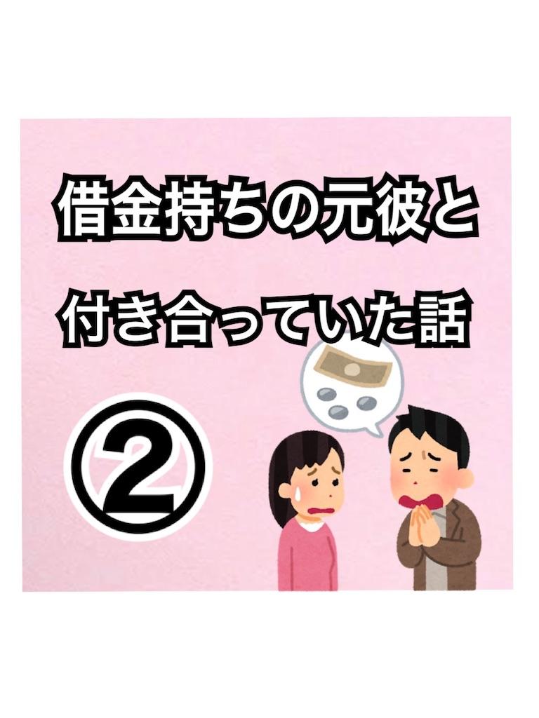 f:id:totooomi:20210207175535j:image