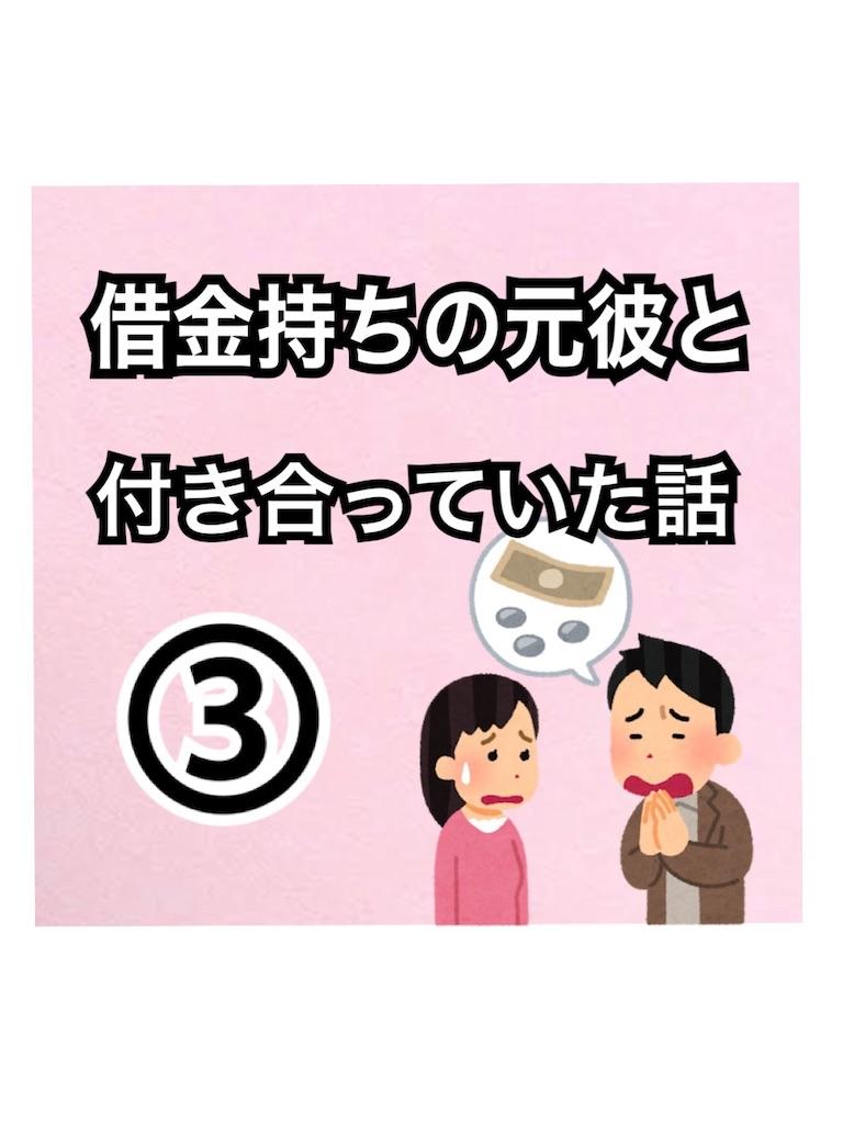f:id:totooomi:20210209200053j:image