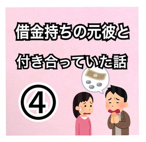f:id:totooomi:20210210183253j:image
