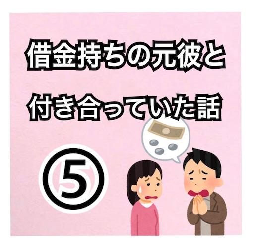 f:id:totooomi:20210212202134j:image