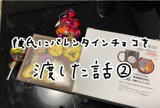 f:id:totooomi:20210216181106j:image
