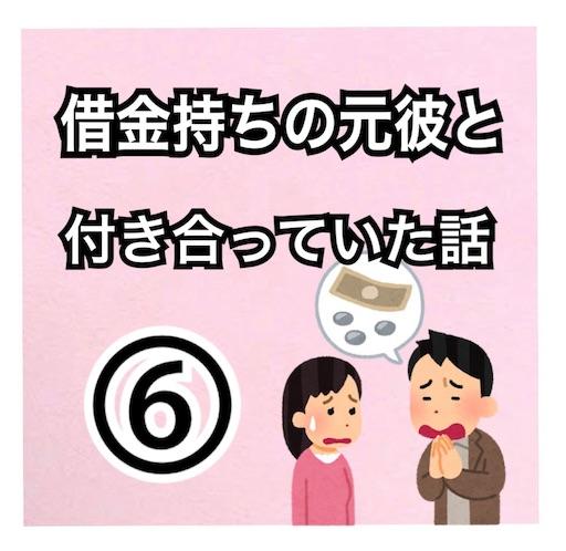f:id:totooomi:20210221090740j:image
