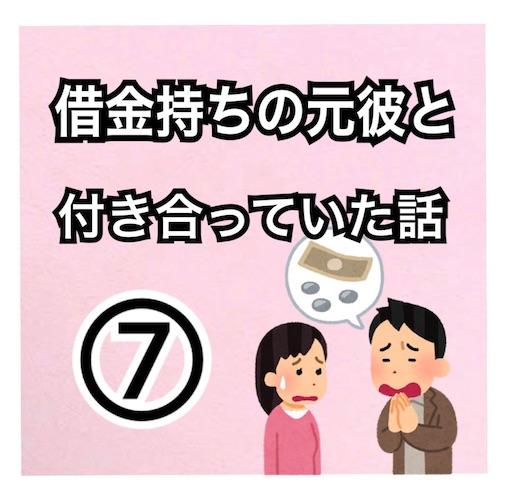 f:id:totooomi:20210227064008j:image