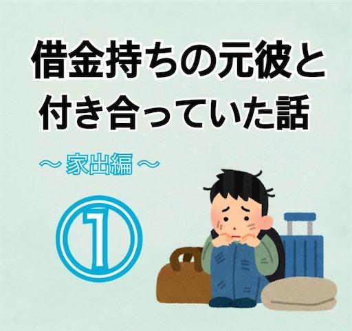 f:id:totooomi:20210306035513j:image