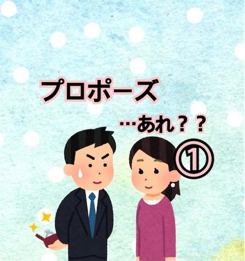f:id:totooomi:20210315113358j:image