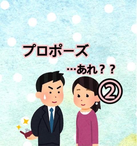 f:id:totooomi:20210317235011j:image