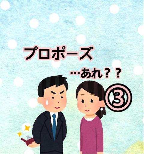 f:id:totooomi:20210325180752j:image