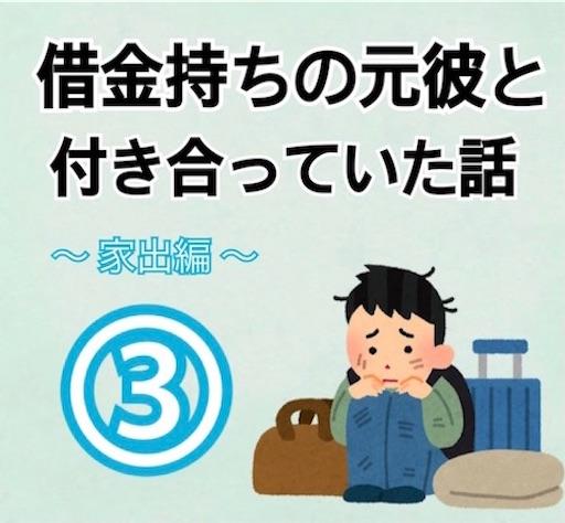 f:id:totooomi:20210508085136j:image