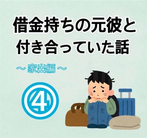 f:id:totooomi:20210511184656j:image