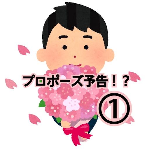 f:id:totooomi:20210530133844j:image
