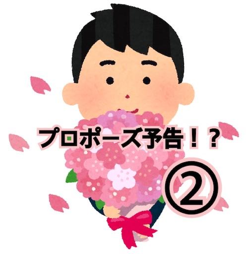 f:id:totooomi:20210530134008j:image