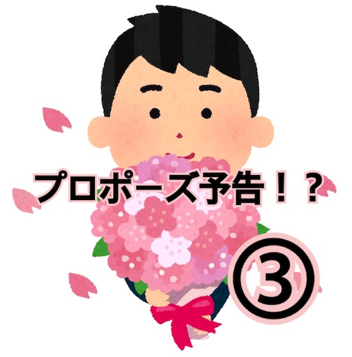 f:id:totooomi:20210618174953j:image