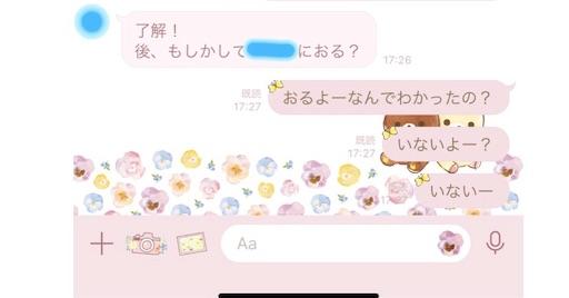 f:id:totooomi:20210708195103j:image