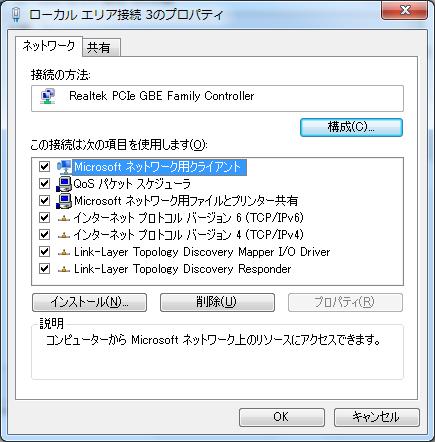 f:id:totoro-fumi:20180510135644p:plain