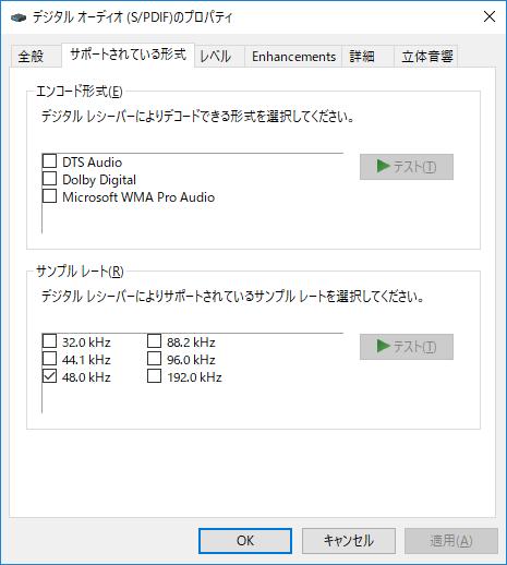 f:id:totoro-fumi:20180511002550p:plain