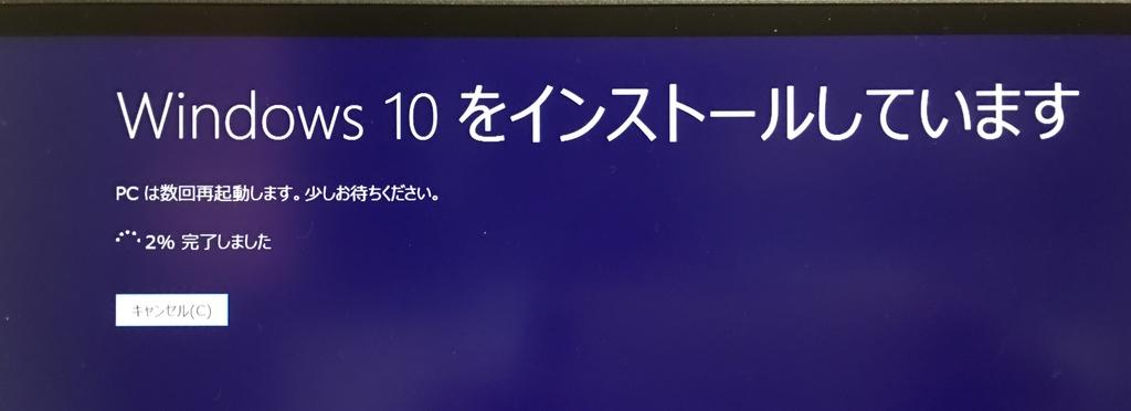 f:id:totoro-niisan:20190106152045j:plain