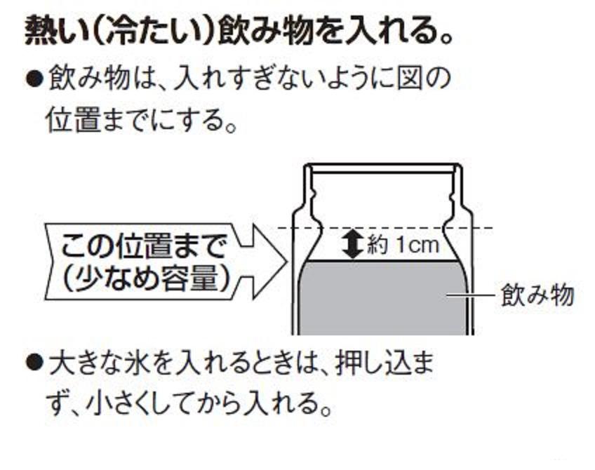 f:id:totoro-niisan:20190114151102j:plain