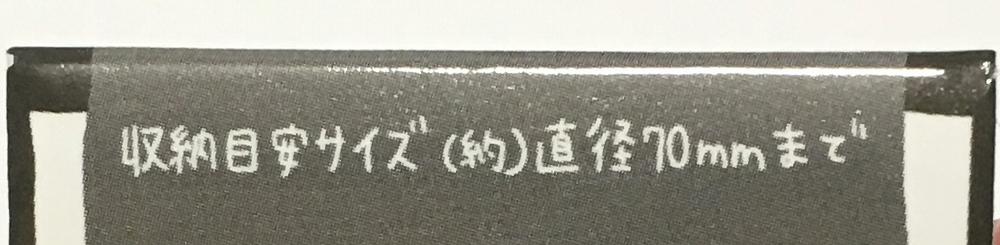 f:id:totoro-niisan:20190119182111j:plain