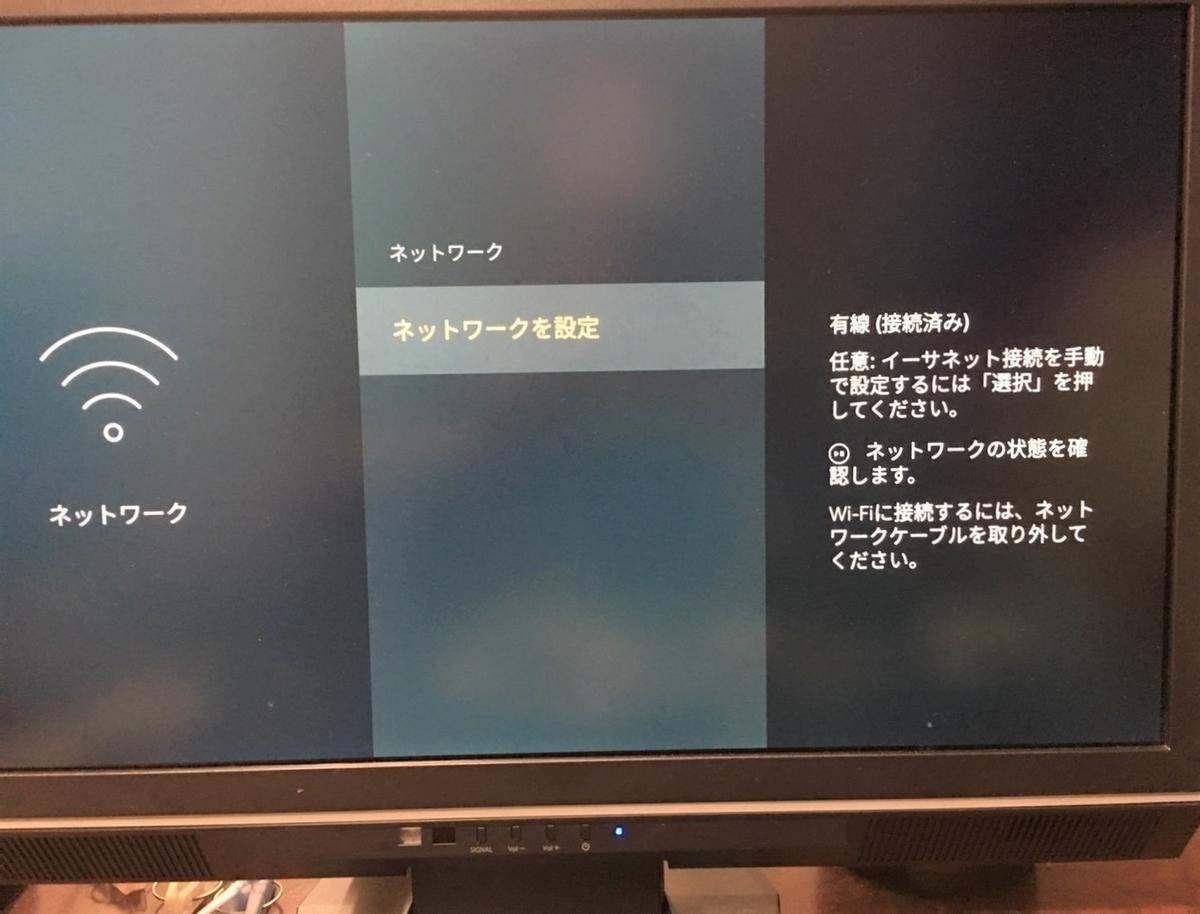 f:id:totoro-niisan:20190804100645j:plain