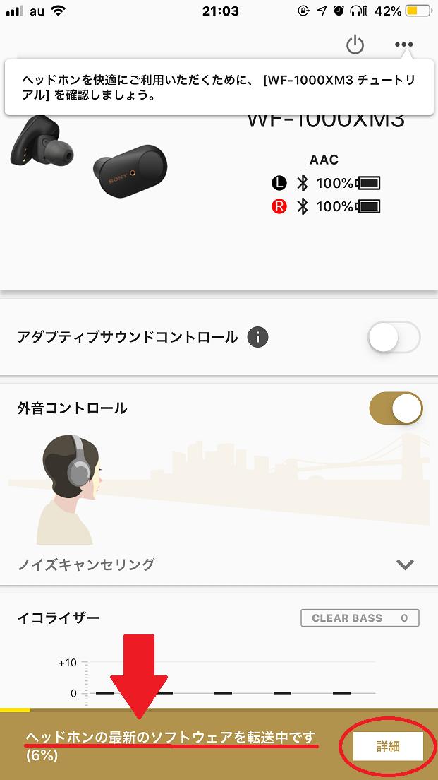 f:id:totoro-niisan:20190915115026j:plain