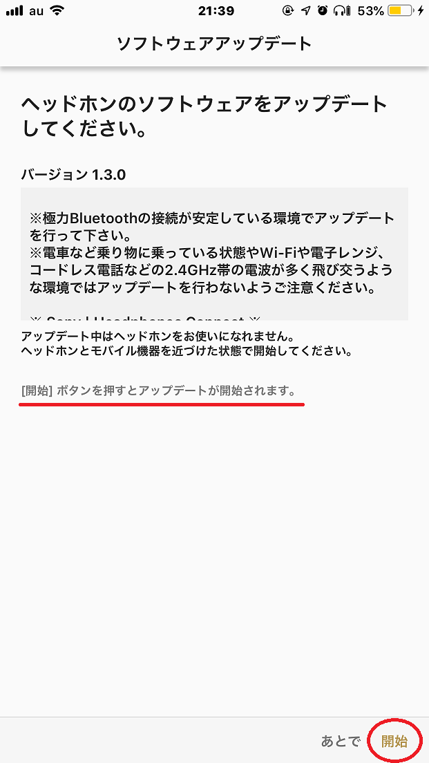 f:id:totoro-niisan:20190915115125j:plain