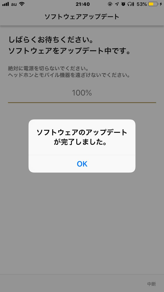 f:id:totoro-niisan:20190915115205j:plain