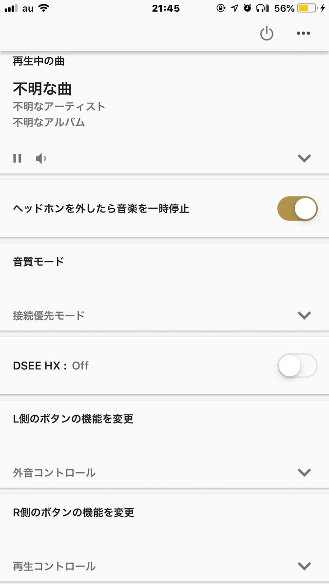 f:id:totoro-niisan:20190915115423j:plain